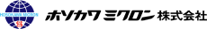 ホソカワミクロン株式会社